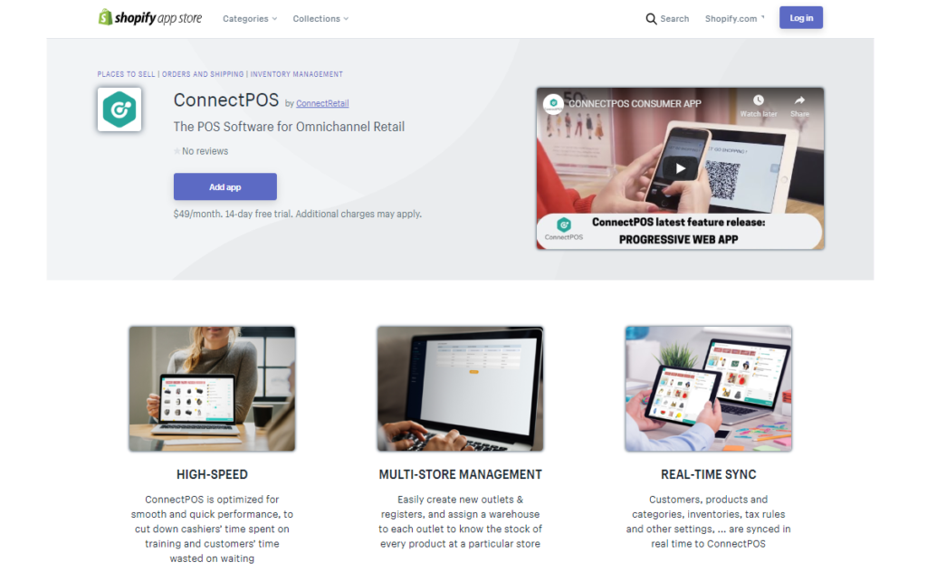ConnectPOS officially launches on Shopify Marketplace