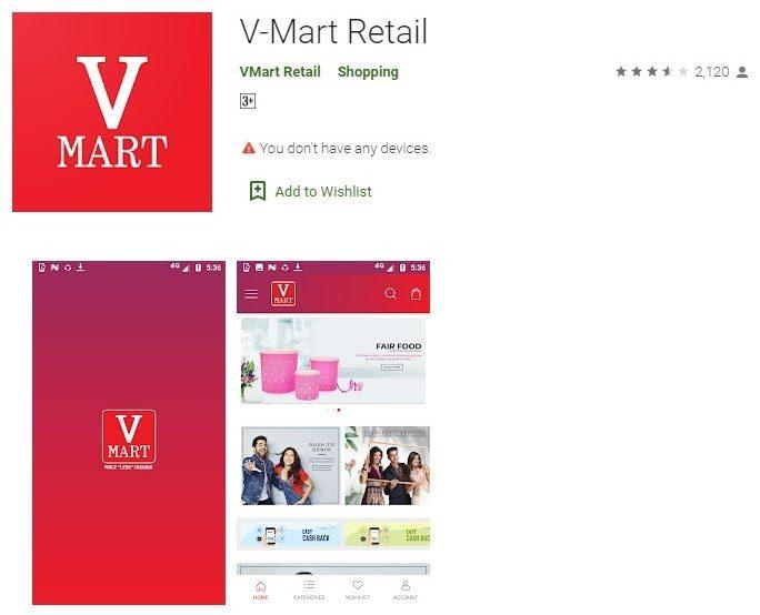 VMart consumer app