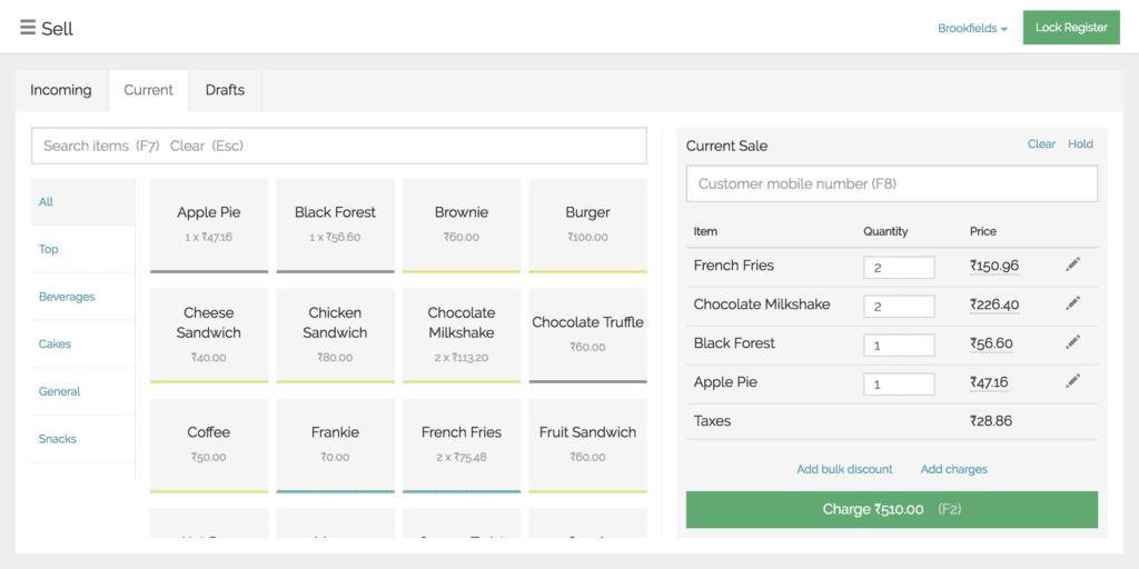 Restaurant inventory management in POS