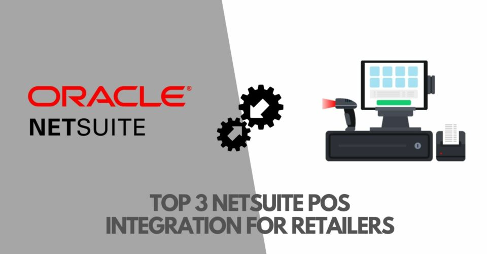 NetSuite POS integration
