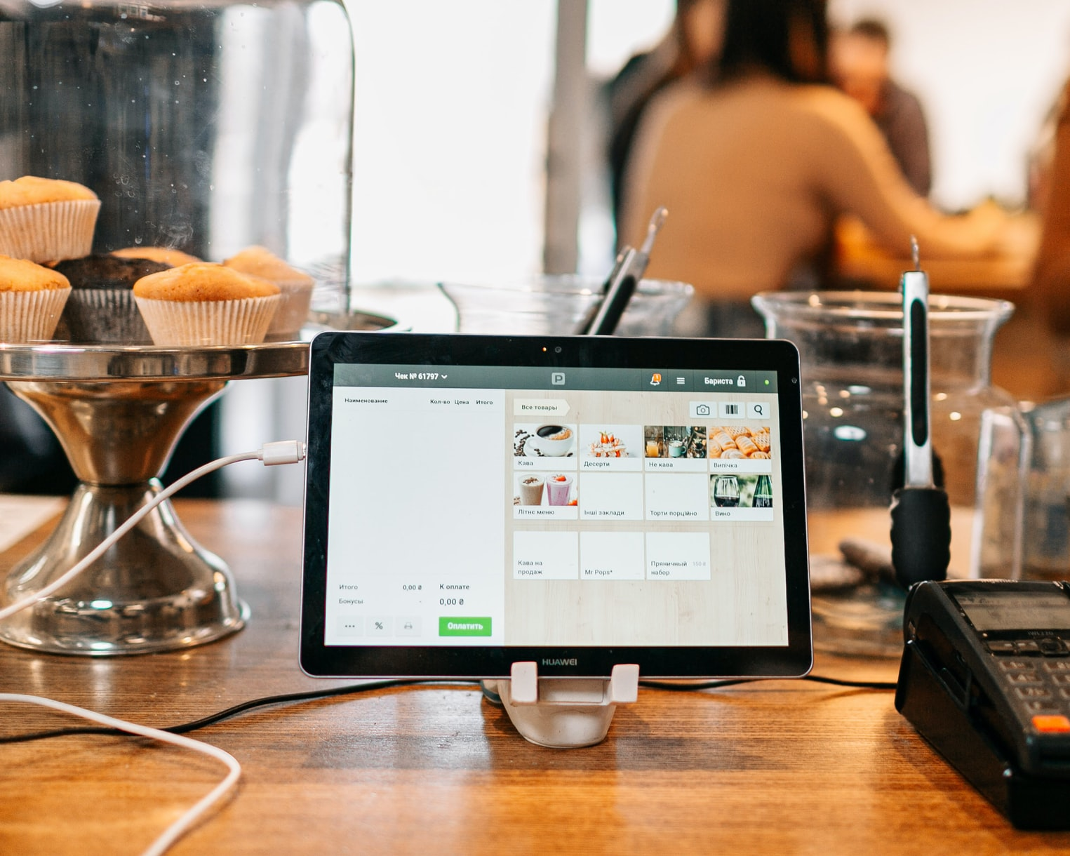 connect POS with ERP - pos system